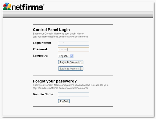 Netfirms後台設定DNS主機