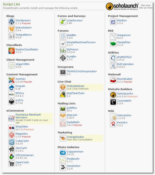 HostMonster一鍵安裝程式